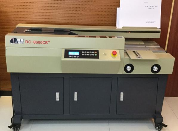 道顿DC-8600CB